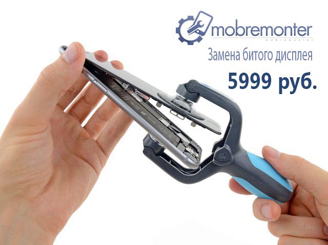 zamena-displeya-iphone-5999